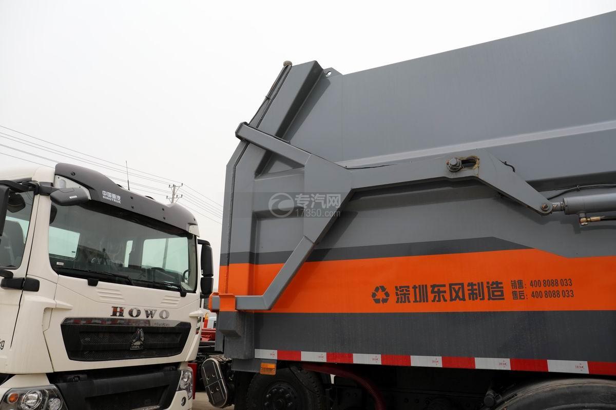 东风多利卡D9国六对接式垃圾车尾门连接架