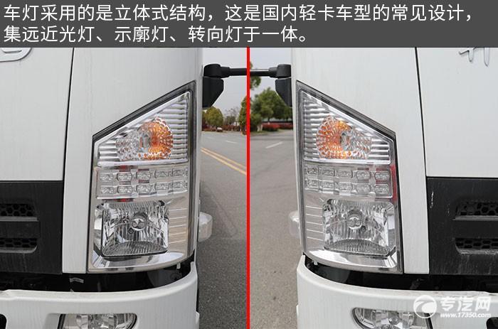 陜汽軒德X9單橋國六4.35方吸污車評測車燈