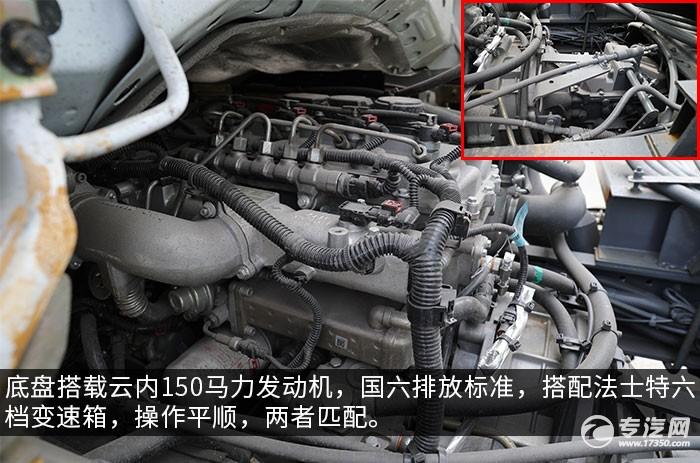 陜汽軒德X9單橋國六4.35方吸污車評測發動機、變速箱