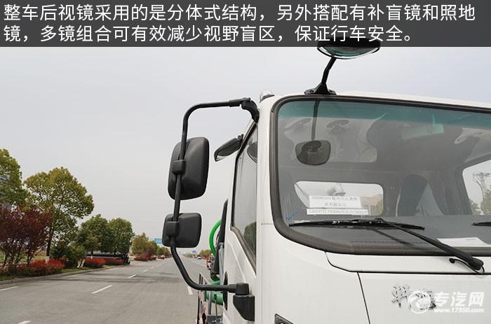 陜汽軒德X9單橋國六4.35方吸污車評測后視鏡
