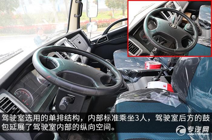 陜汽軒德X9單橋國六4.35方吸污車評測駕駛室