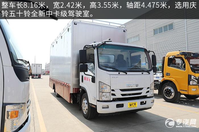庆铃五十铃国六LED广告宣传车评测外形尺寸
