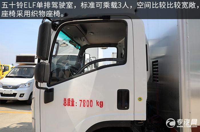 庆铃五十铃国六LED广告宣传车评测单排驾驶室