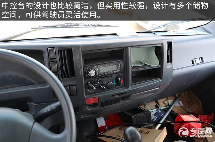 庆铃五十铃国六LED广告宣传车评测中控台