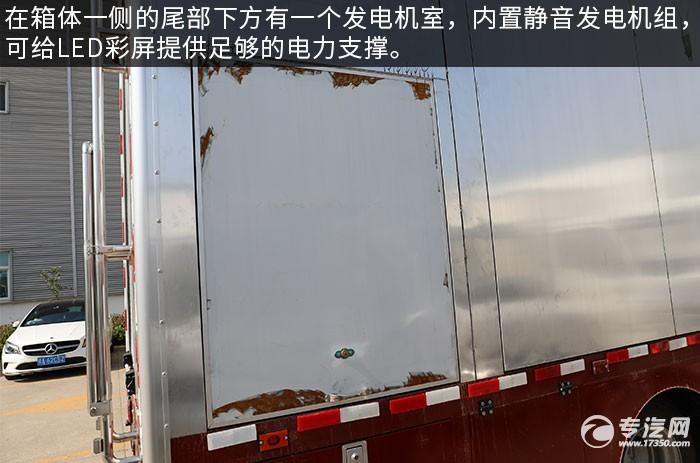 庆铃五十铃国六LED广告宣传车评测发电机