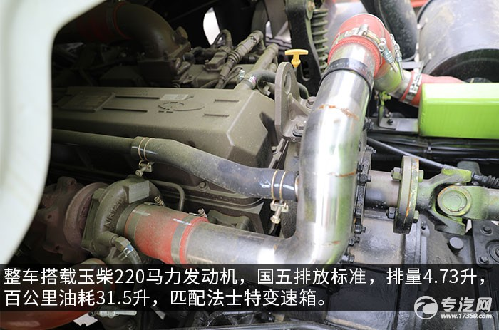 湖北大运F6小三轴国五5.96方搅拌车评测发动机