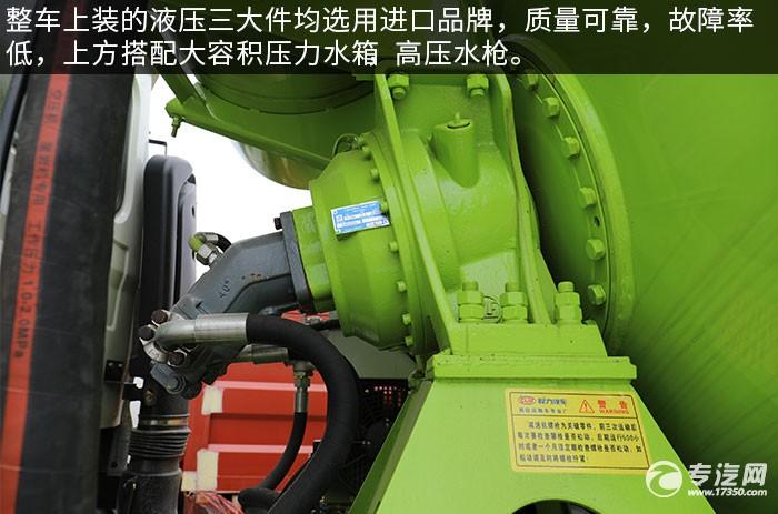 湖北大运F6小三轴国五5.96方搅拌车评测液压三大件