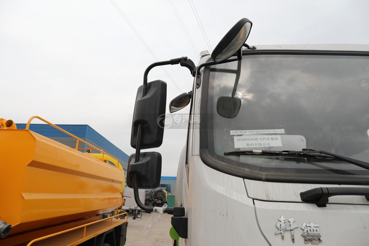 陕汽轩德X9国六10.32方洒水车带护栏清洗架右后视镜