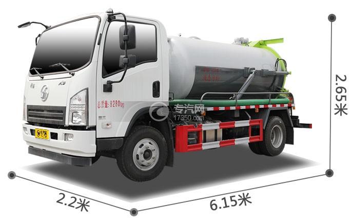 陕汽轩德X9单桥国六4.35方吸污车外形尺寸图