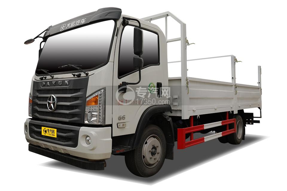 大運G6國六5.15米氣瓶運輸車