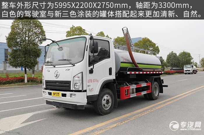 陕汽轩德X9国六5.1方吸粪车评测外形尺寸