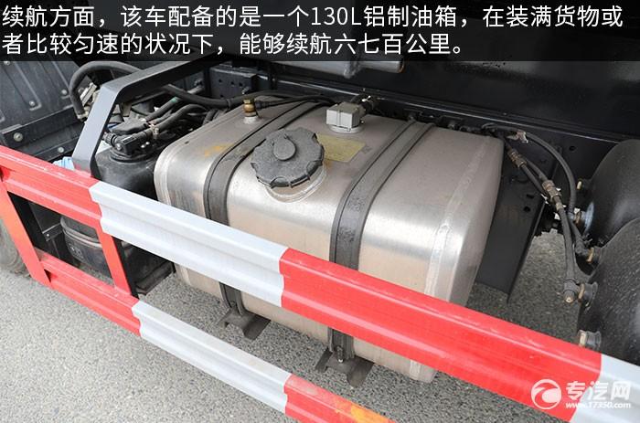陕汽轩德X9国六5.1方吸粪车评测油箱
