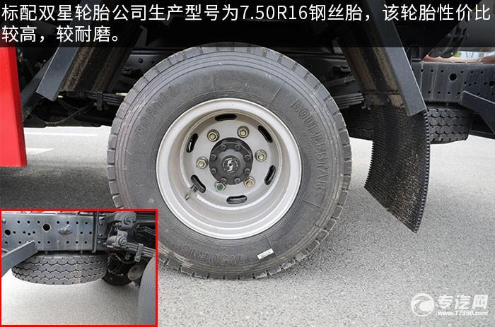 陕汽轩德X9国六5.1方吸粪车评测轮胎