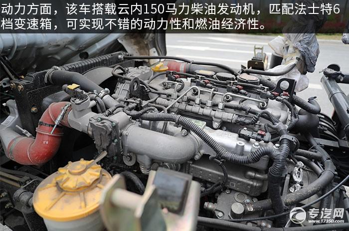 陕汽轩德X9国六5.1方吸粪车评测发动机