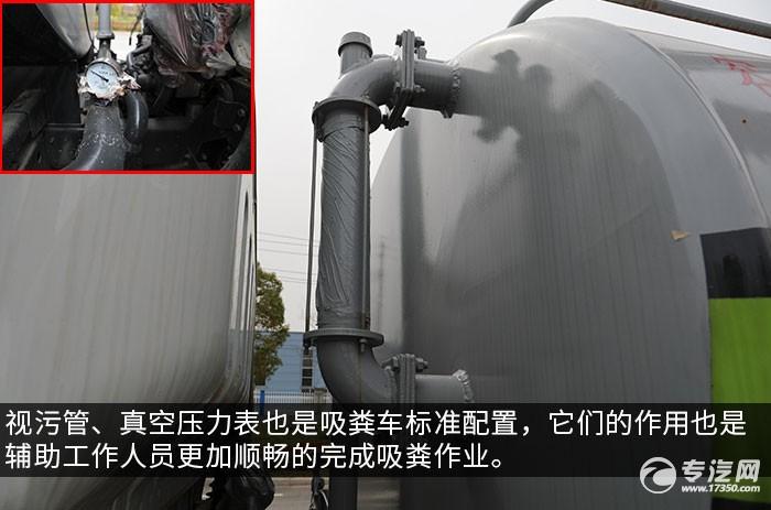 陕汽轩德X9国六5.1方吸粪车评测视污管