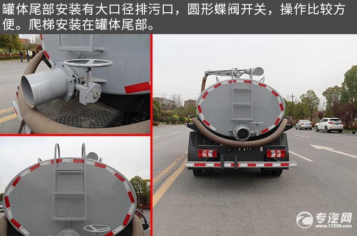 陕汽轩德X9国六5.1方吸粪车评测排污口