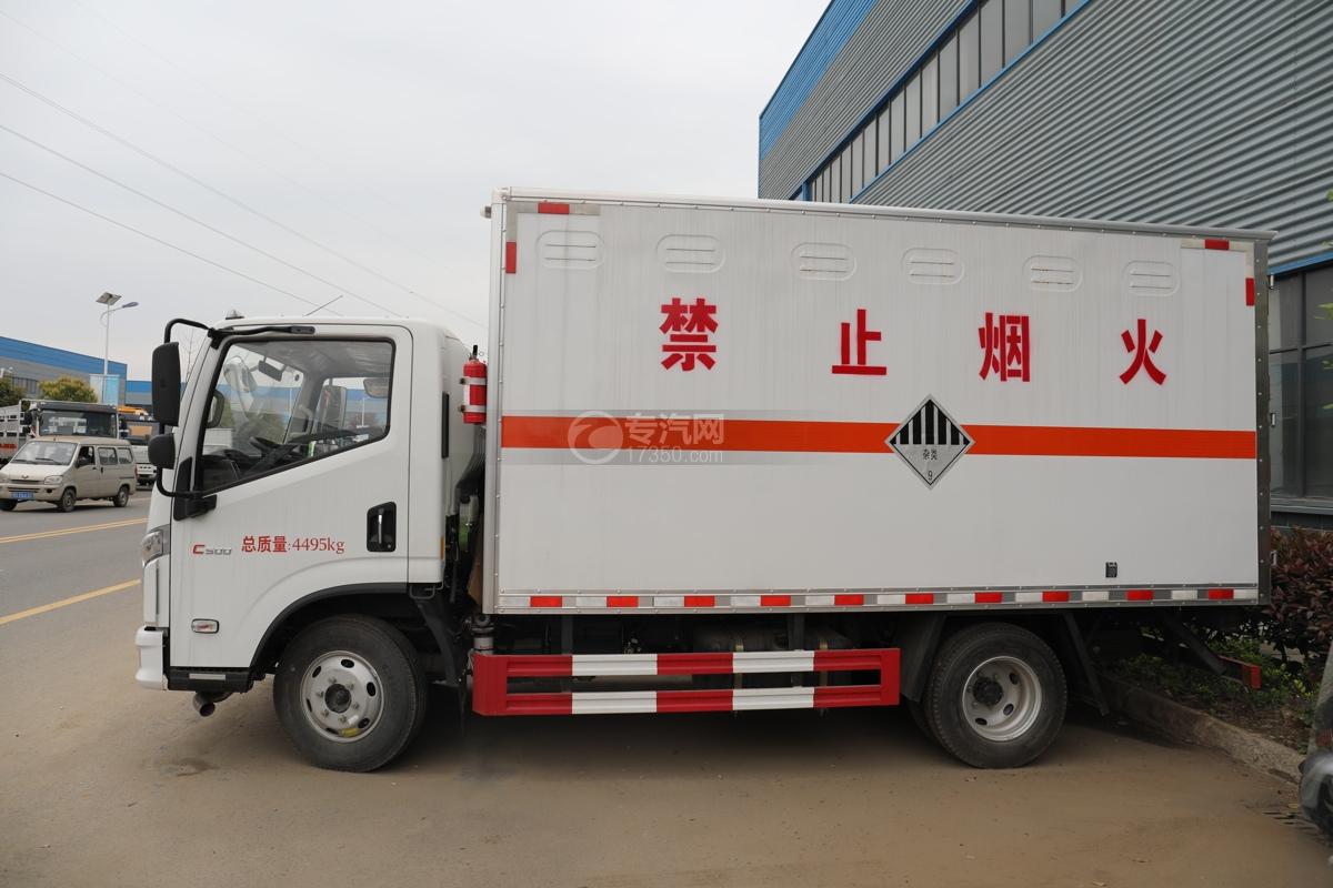 跃进超运C500国六4.1米杂项危险物品厢式运输车左侧图