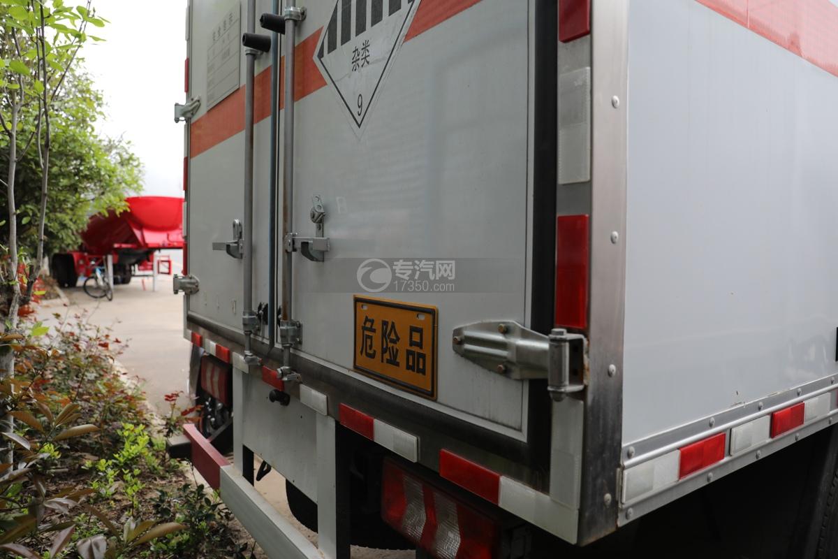 跃进超运C500国六4.1米杂项危险物品厢式运输车后门