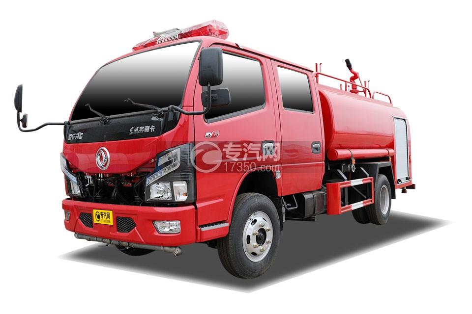 東風多利卡D6雙排國六3.7方消防灑水車