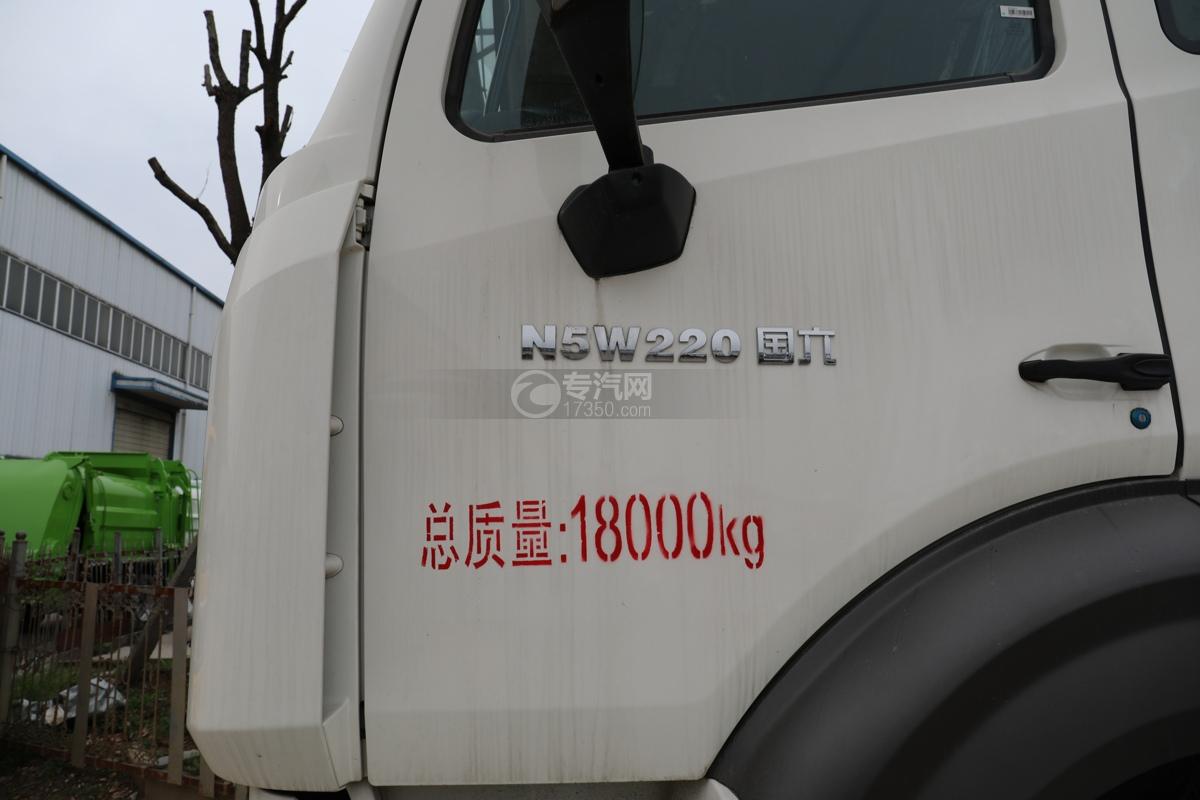 重汽豪瀚N5W国六10.5方多功能抑尘车门标识