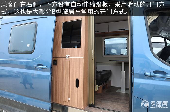 上汽大通V90国六B型房车评测乘客门