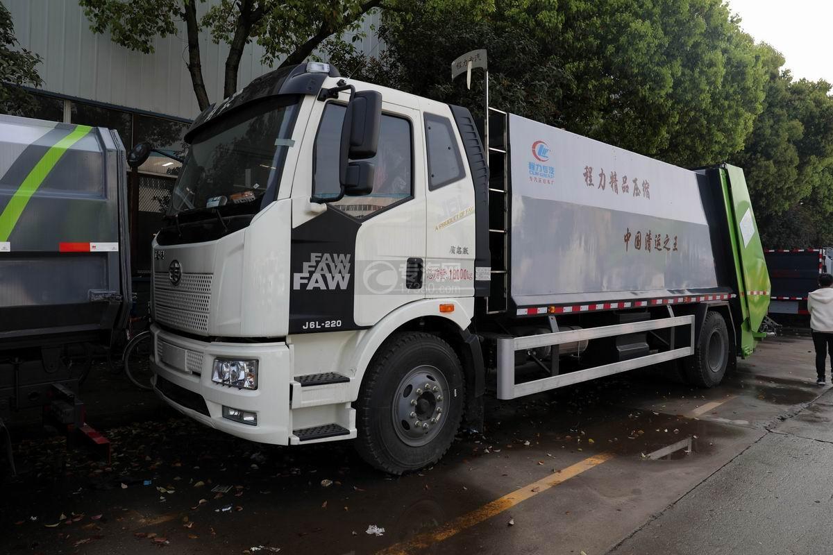 解放J6L單橋國六壓縮式垃圾車