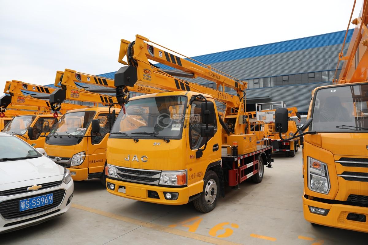 江淮康鈴H3國六13.5米折疊臂式高空作業車