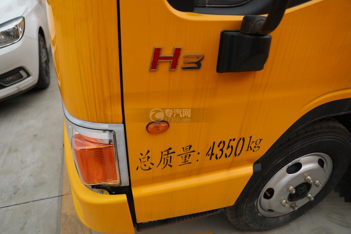 江淮康铃H3国六13.5米折叠臂式高空作业车门标识