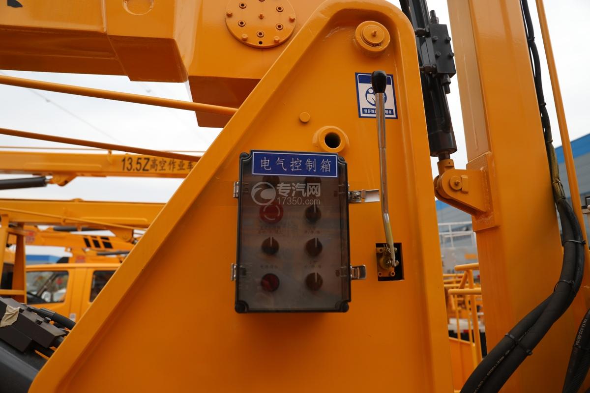 江淮康铃H3国六13.5米折叠臂式高空作业车操作盒