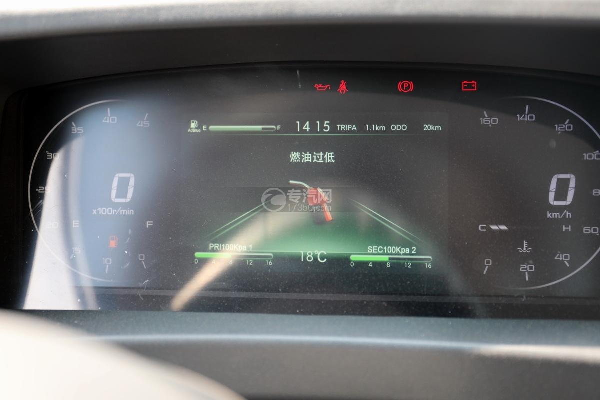 慶鈴五十鈴KV100國六一拖二藍牌清障車(白色)儀表盤