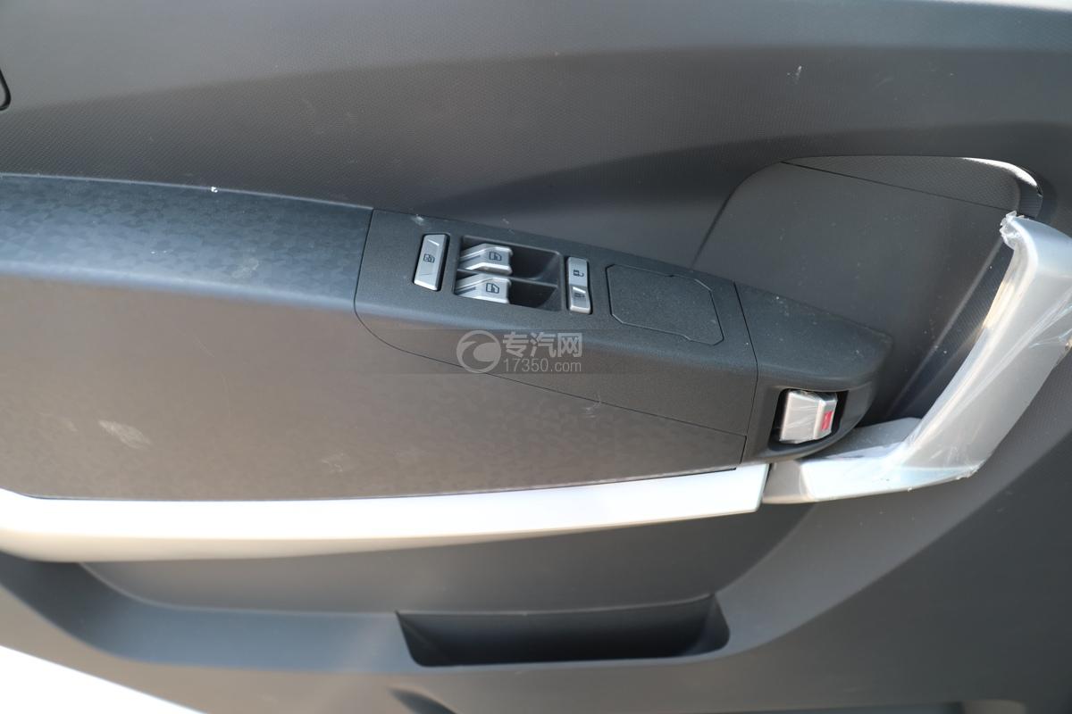 飞碟W5国六蓝牌4.085米冷藏车中控锁