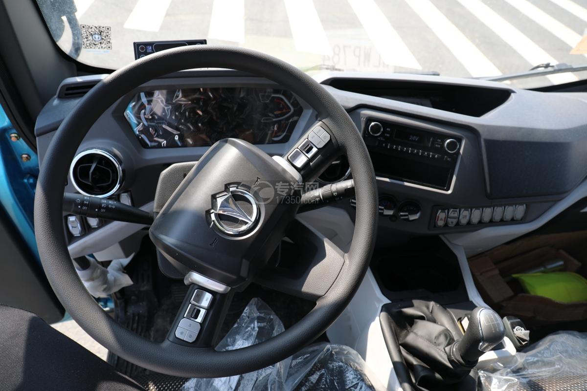 飞碟W5国六蓝牌4.085米冷藏车方向盘