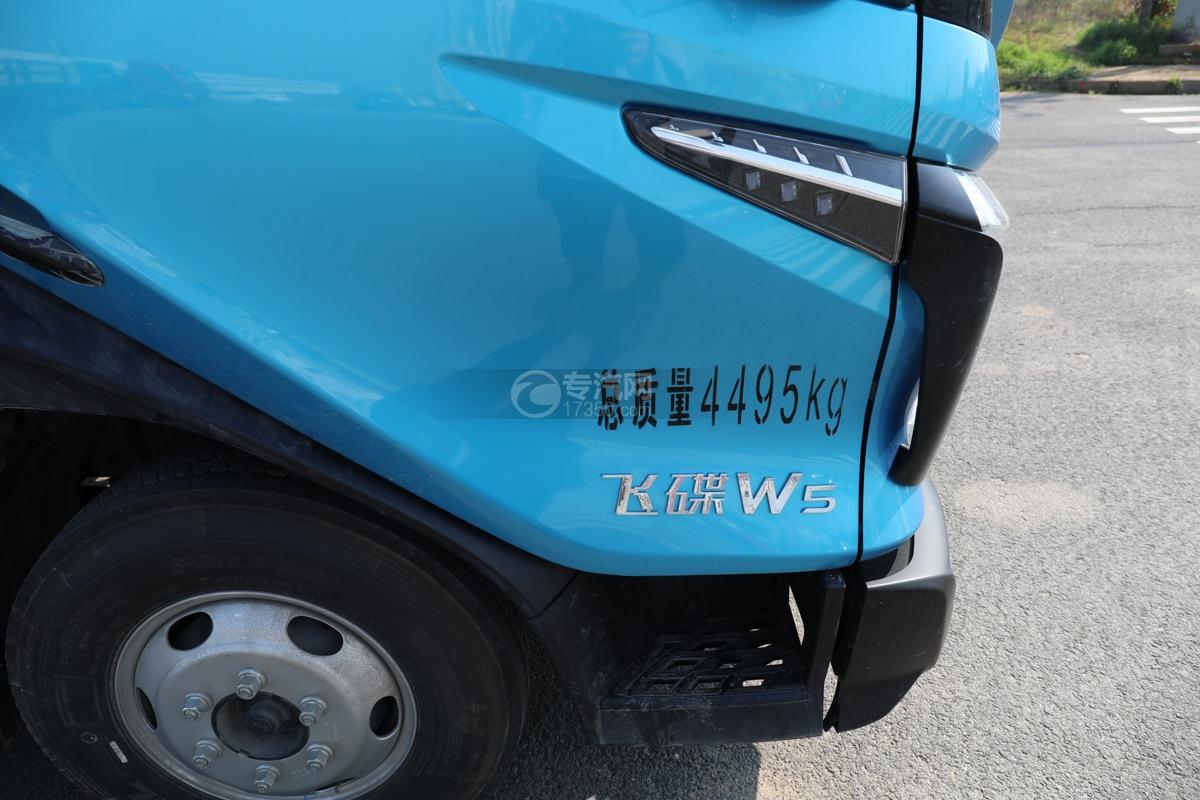 飞碟W5国六蓝牌4.085米冷藏车门标识