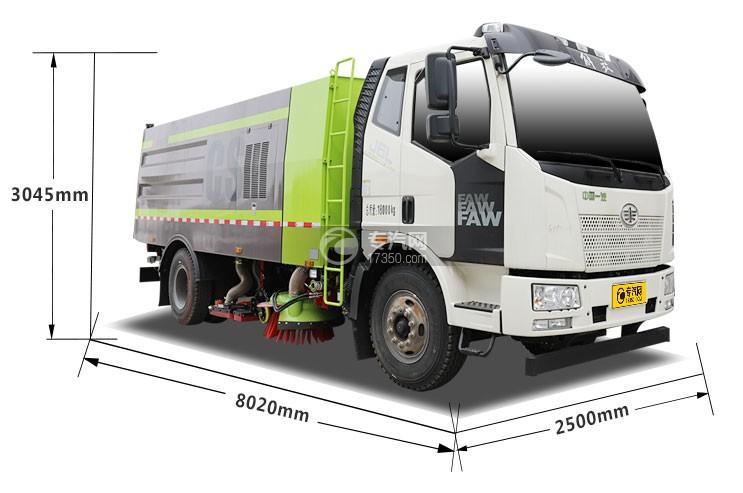 解放J6L國六掃路車尺寸圖