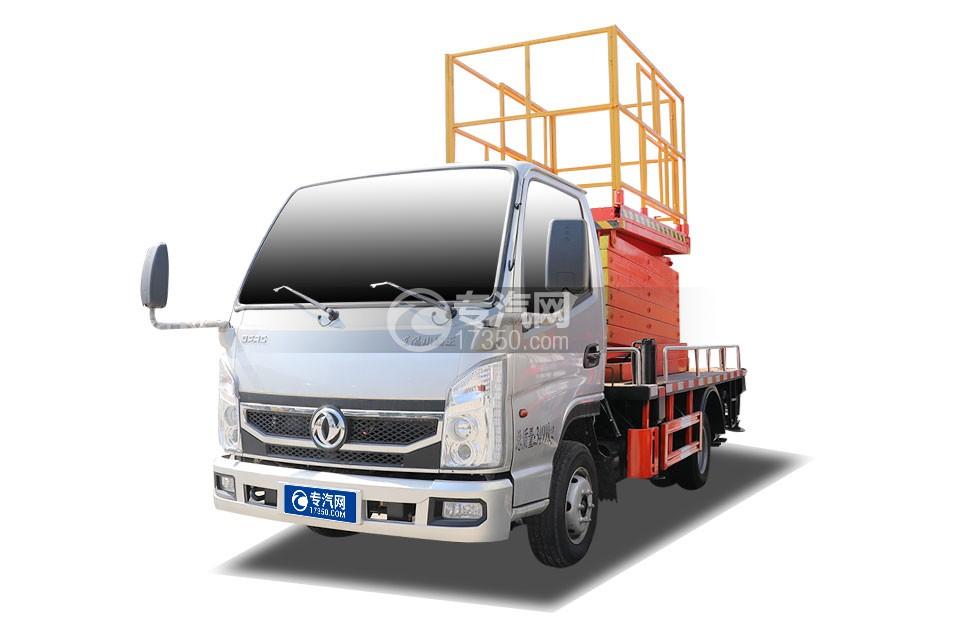 东风小霸王国六8米升降平台式高空作业车