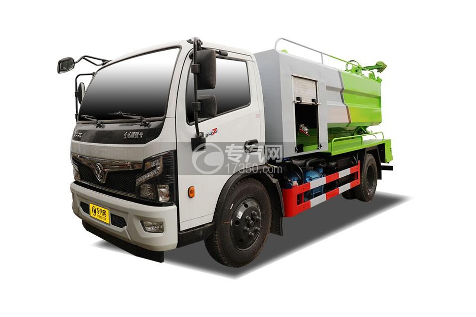 東風福瑞卡F7國六10.62方清洗吸污車