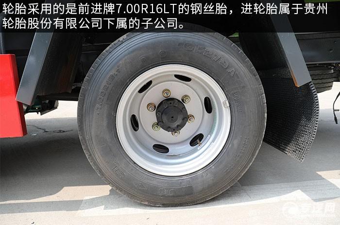 大运奥普力A3国六4.15方洒水车评测