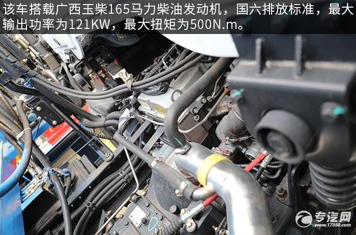 东风随专K6国六摆臂式垃圾车评测发动机