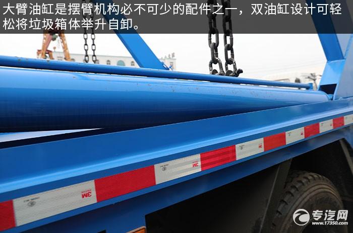 东风随专K6国六摆臂式垃圾车评测上装液压油缸