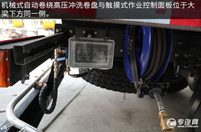 重汽豪沃TX国六洗扫车评测高压冲洗卷盘