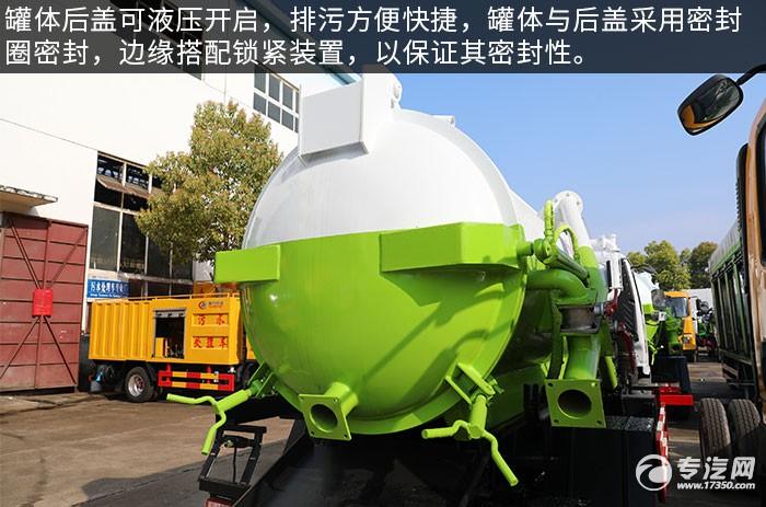 东风福瑞卡F6国六3.75方吸污车评测罐体后盖