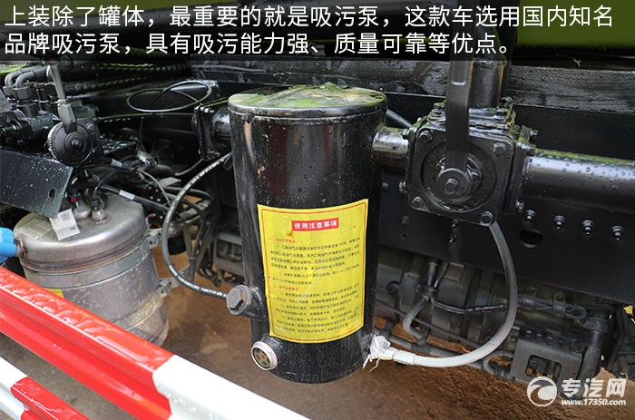 东风福瑞卡F6国六3.75方吸污车评测吸污泵