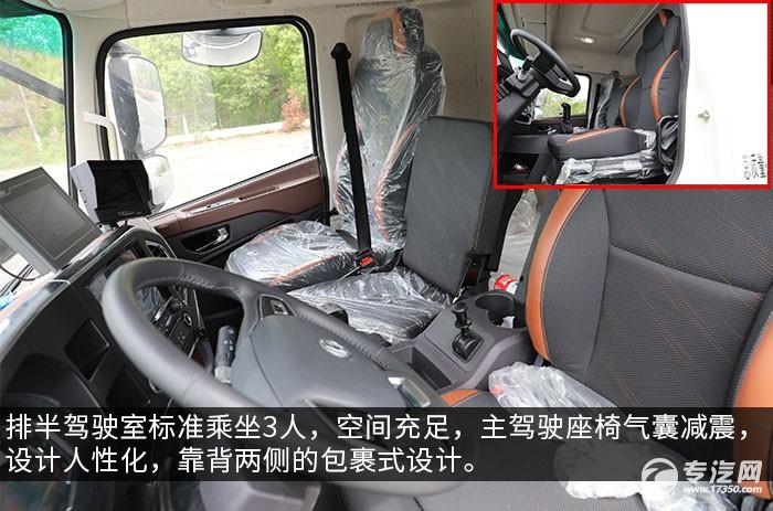 陕汽轩德翼6单桥国六铝合金畜禽运输车评测驾驶室