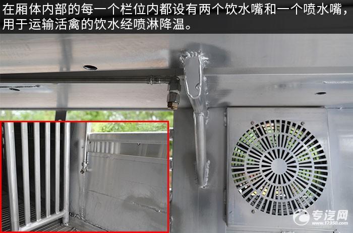 陕汽轩德翼6单桥国六铝合金畜禽运输车评测喷水嘴、饮水嘴