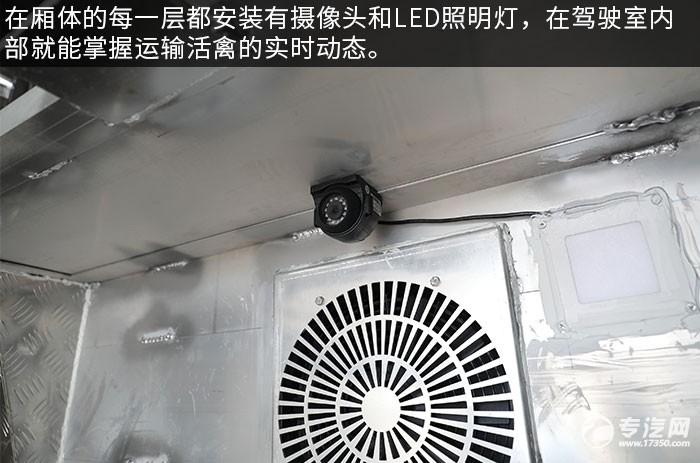 陕汽轩德翼6单桥国六铝合金畜禽运输车评测摄像头