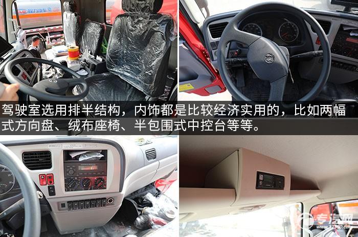 东风天锦VR单桥国六救援加油车评测驾驶室