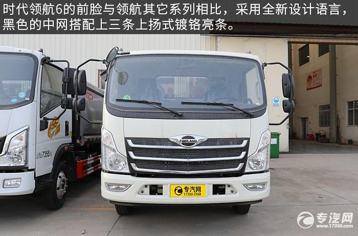 福田时代领航6国六压缩式垃圾车评测前脸