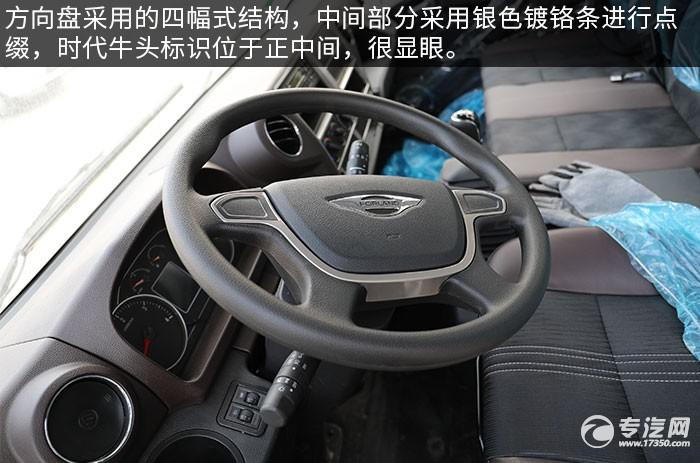 福田时代领航6国六压缩式垃圾车评测方向盘