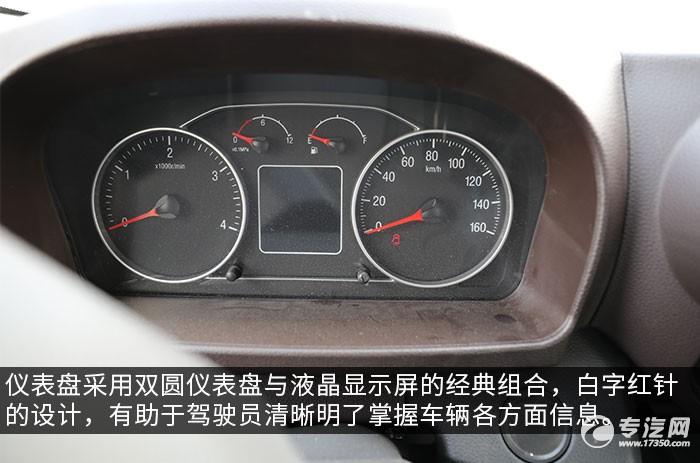 福田时代领航6国六压缩式垃圾车评测仪表盘