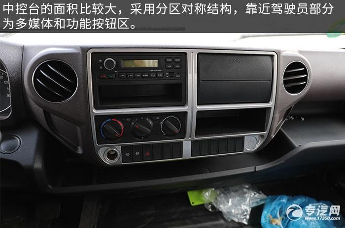 福田时代领航6国六压缩式垃圾车评测中控台